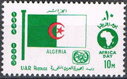Egypt 1969 Flags, Africa Day and Tourist Year Emblems a