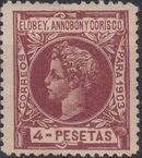 Elobey, Annobon and Corisco 1903 King Alfonso XIII p