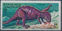 Fujeira 1968 Dinosaurs e