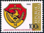 Indonesia 1982 Provincial Arms (7th Group) b