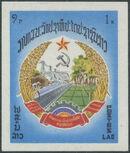 Laos 1976 Coat of Arms of Republic f