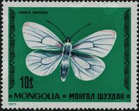 Mongolia 1977 Butterflies and Moths a