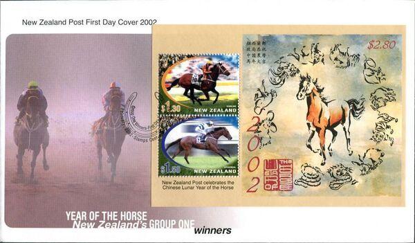 New Zealand 2002 Year of the Horse i