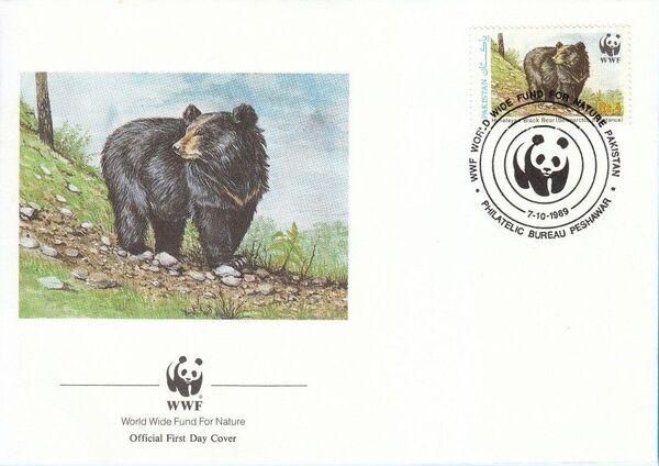 Pakistan 1989 WWF Asiatic Black Bear FDCa