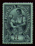 Portugal 1925 Birth Centenary of Camilo Castelo Branco y
