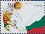 Portugal 2004 UEFA EURO 2004 - Teams Participating g