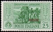 Italy (Aegean Islands)-Nisiro 1932 50th Anniversary of the Death of Giuseppe Garibaldi c