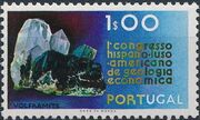 Portugal 1971 1st Spanish-Portuguese-American Economic Geology Congress a