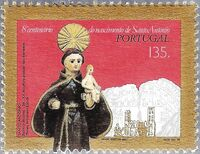 Portugal 1995 800th Anniversary of the Birth of St. Anthony c