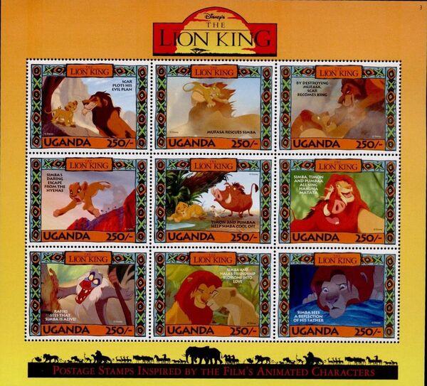 Uganda 1994 The Lion King Ze