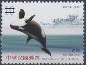 China (Taiwan) 2002 Cetaceans h