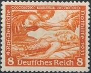 Germany-Third Reich 1933 German Emergency Relief e