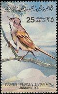 Libya 1982 Birds e