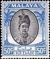 Malaya-Kedah 1950 Definitives l.jpg