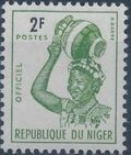 Niger 1962 Official Stamps b
