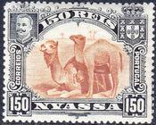 Nyassa Company 1901 D. Carlos I (Giraffe and Camels) k