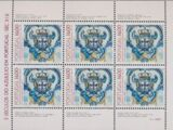 Portugal 1984 500th Anniversary of Tiles in Portugal (13th Group)