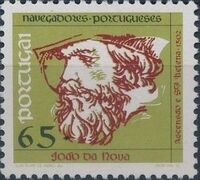 Portugal 1992 Portuguese navigators (3rd Issue) c
