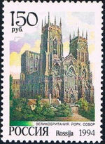 Russian Federation 1994 Cathedrals of World a