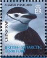 British Antarctic Territory 2003 Penguins of the Antarctic e.jpg