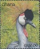 Ghana 1991 The Birds of Ghana zs