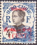 Hoi-Hao 1919 Indo-China Stamps of 1907 Surcharged HOI HAO and New Values c