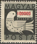 Hungary 1946 Dove and Letter m