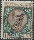 "Italy (Aegean Islands)-Castelrosso 1924 Definitives of Italy - Overprinted ""CASTELROSSO"" j"