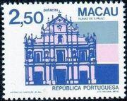 Macao 1983 Public Buildings (2nd Group) d