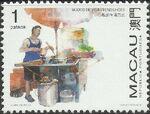 Macao 1998 Street Vendors a