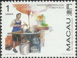 Macao 1998 Street Vendors