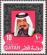 Qatar 1977 Sheikh Khalifa bin Hamad g