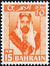 Bahrain 1960 Emil Sheikh Salman bin Hamad al Khalifa b