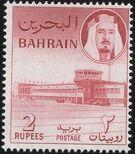 Bahrain 1964 Emil Sheikh Isa bin Salman Al Khalifa i
