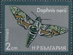 Bulgaria 1975 Moths b
