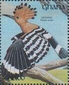 Ghana 1991 The Birds of Ghana l
