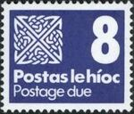 Ireland 1980 Postage Due Stamps e