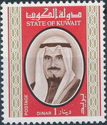 Kuwait 1978 Definitives - Emir Sheikh Jaber Al-Ahmad Al-Sabah g