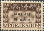 Macao 1947 Portuguese Colonial Empire (Postage Due Stamps) d