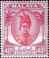 Malaya-Kedah 1950 Definitives k.jpg