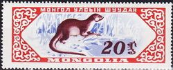 Mongolia 1959 Animals d