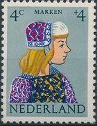 Netherlands 1960 Surtax for Child Welfare - Regional Costumes a