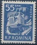 Romania 1960 Professions i