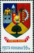 Romania 1976 Coat of Arms of Romanian Districts j
