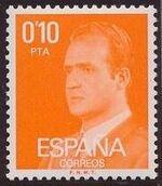 Spain 1977 King Juan Carlos I - 2nd Group a