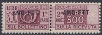 Trieste-Zone A 1950 Parcel Post Stamps of Italy 1946-54 Overprint d