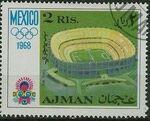 Ajman 1968 Olympic Games - Mexico h