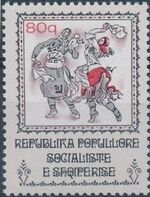 Albania 1977 National Costumes and Folk Dances (1st Issue) f