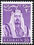 Bahrain 1964 Emil Sheikh Isa bin Salman Al Khalifa c