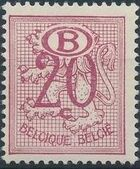 Belgium 1952 Official Stamps (Heraldic Lion with Numeral and B in oval) b